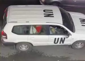 UN Suspends Another Employee Over Viral Car-Sex Video